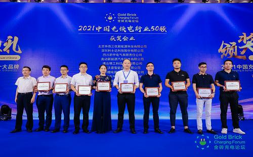 CPSE award 3