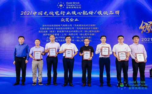 CPSE award 2