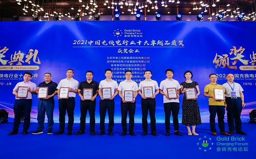 CPSE award1